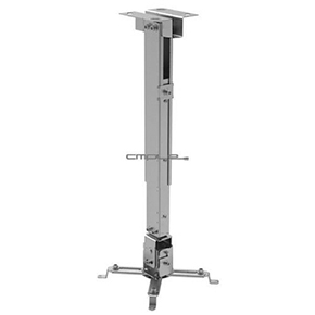 Projector Ceiling Mount (Max 44Lbs) - Silver